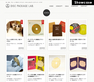 DISC PACKAGE LAB. サイト構築